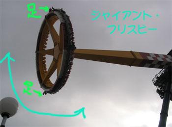 20041229-1.jpg