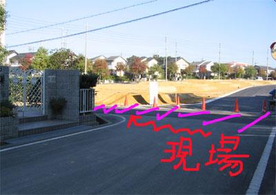 20051102-2.jpg