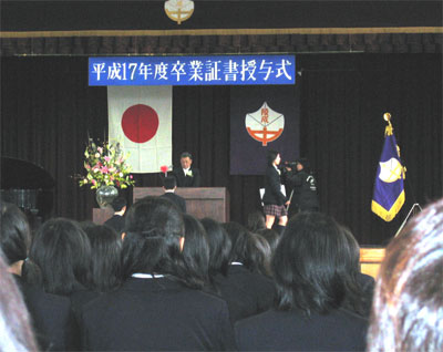 20060309-1.jpg